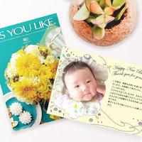 出産内祝いのおすすめ人気ランキング25選