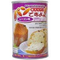 パンの非常食おすすめ人気ランキング10選