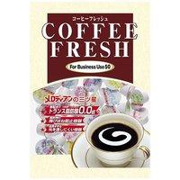コーヒーミルクのおすすめ人気ランキング6選