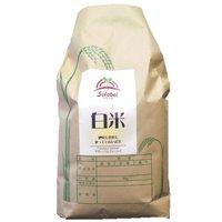 有機米・無農薬米のおすすめ人気ランキング10選