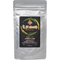 【妊婦さんもOK!】玄米コーヒーのおすすめ人気ランキング5選