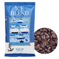 アイスコーヒー用コーヒー豆のおすすめ人気ランキング5選