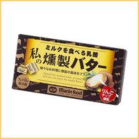 【絶品レシピも!】燻製バターのおすすめ人気ランキング3選