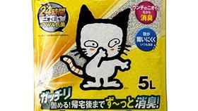 猫砂のおすすめ人気ランキング10選