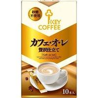 インスタントコーヒーのおすすめ人気ランキング15選