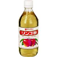 【おいしくデトックス!】りんご酢のおすすめ人気ランキング10選