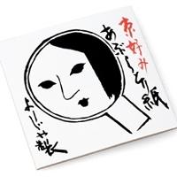 【吸収力抜群!】あぶらとり紙の最強おすすめランキング10選