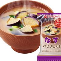 フリーズドライ味噌汁のおすすめ人気ランキング10選【美味しい!】