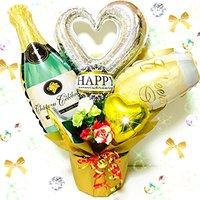 バルーンギフトのおすすめ人気ランキング21選【ポップな風船でお祝い!】