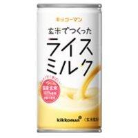人気のおすすめライスミルクランキング10選【 美容・健康に効果的!】