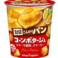カップスープのおすすめ人気ランキング10選