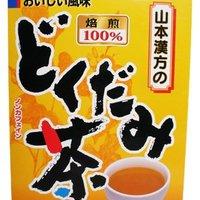 どくだみ茶のおすすめ人気ランキング5選【便秘やむくみにも!】
