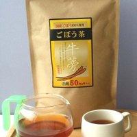 【ダイエットに!】ごぼう茶のおすすめ人気ランキング10選