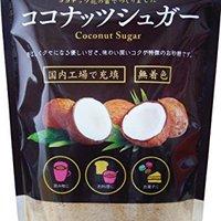 ココナッツシュガーのおすすめ人気ランキング10選【糖質制限に最適!】