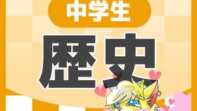 脳トレアプリのおすすめ人気ランキング20選【スキマ時間に無料でチャレンジ!】