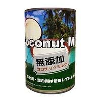 【おいしい!】ココナッツミルクのおすすめ人気ランキング10選