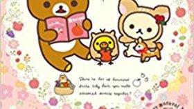 月謝袋のおすすめ人気ランキング28選【習い事に!】