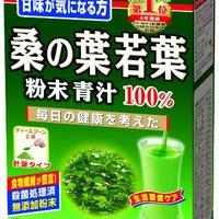 桑茶のおすすめ人気ランキング10選【一日一杯で食物繊維も!】