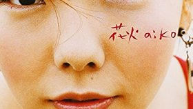 片思いソングのおすすめ人気ランキング50選【切ない恋愛に!】