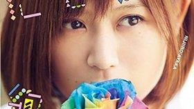 結婚式ソングのおすすめ人気ランキング50選【2017年最新版】
