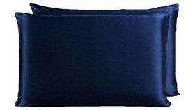 シルク製枕カバーのおすすめ人気ランキング5選【美肌・美髪に!】