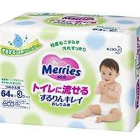 ベビー用おしりふきのおすすめ人気ランキング10選【赤ちゃんにやさしいのはどれ?】