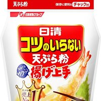 天ぷら粉のおすすめ人気ランキング10選【コツいらずでサクサク!】