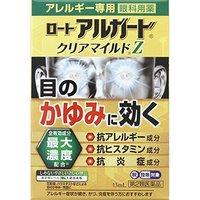 花粉症用目薬のおすすめ人気ランキング7選【目のかゆみに!】