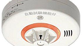 火災警報器のおすすめ人気ランキング10選【家族の命を守る】