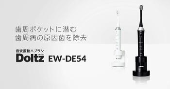 徹底比較!初めての人におすすめの電動歯ブラシ7選【2016年最新版】