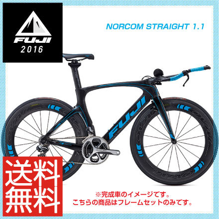 FUJIのロードバイクおすすめ人気ランキング【2016年最新版】