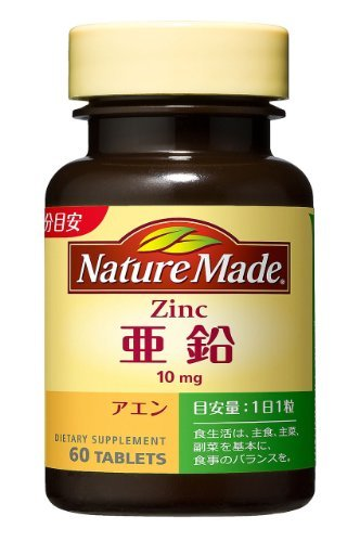 ・栄養機能食品 ・内容量:60錠 ・含有成分:タンパク質 0g、脂質 0.006g、炭水化物 0.273g、ナトリウム 0mg、亜鉛 10mg ・1日あたりの値段:約10円