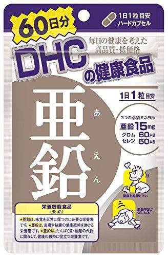 ・栄養機能食品 ・内容量:60錠 ・含有成分:亜鉛15mg、クロム60μg、セレン50μg ・1日あたりの値段:約9.1円