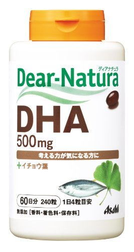 ・内容量:240錠 ・含有成分:DHA 500mg、EPA 65mg、イチョウ葉エキス末 12mg ・1日あたりの値段:28円