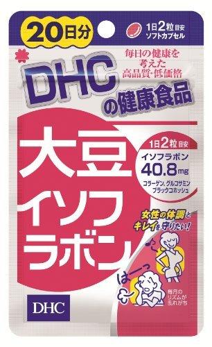 ・内容量:40錠 ・含有成分:大豆イソフラボン40mg、d-γ-トコフェロール81mg、ブラックコホッシュエキス末(トリテルペン2.5%)10mg、レッドクローバーエキス末(イソフラボン8%)10mg、フィッシュコラーゲン40mg、グルコサミン塩酸塩30mg、ビタミンB1 5mg、ビタミンB2 5mg、ビタミンB6 5mg、ビタミンB12 4.8μg、ビタミンC 40mg、ビタミンE(d-α-トコフェロール)13.4mg、葉酸200μg ・1日あたりの値段:約24.7円