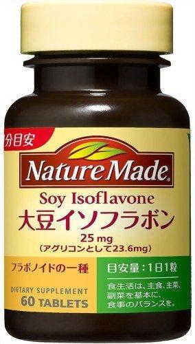 ・内容量:60錠 ・含有成分:大豆イソフラボン25mg(アグリコンとして23.6mg) ・1日あたりの値段:約18.5