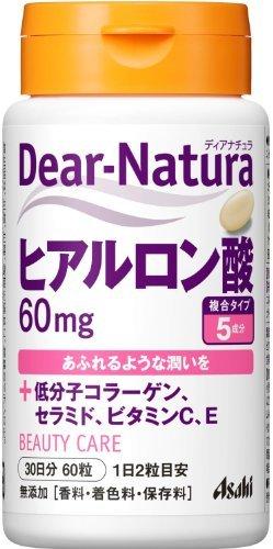 ・内容量:60錠 ・含有成分:ヒアルロン酸 60mg、コラーゲン 30mg、ホエイパウダー(ミルクセラミド200μg含有) 4mg ・1日あたりの値段:約27.3円