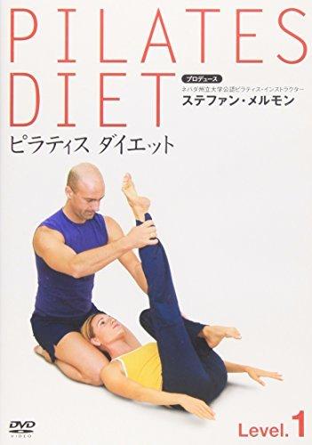 ダイエットDVDのおすすめ人気ランキング10選【2016年最新版】