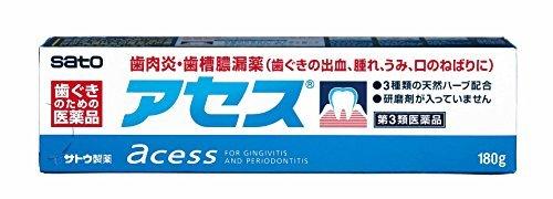 ・殺菌成分:〇 ・抗炎症成分:〇 ・研磨剤:× ・フッ素:×