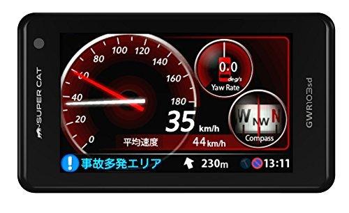 ・GPS情報の更新:有料 ・本体の形状:一体型 ・受信可能バンド数:14 ・Wi-Fiによるデータ更新機能:◯ ・センサー:Gセンサー、ジャイロセンサー、気圧センサー、照度センサー ・OBDⅡ対応