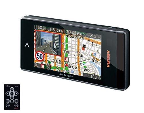 ・GPS情報の更新:無料 ・本体の形状:一体型 ・受信可能バンド数:17 ・Wi-Fiによるデータ更新機能:× ・センサー:Gセンサー、ジャイロセンサー、気圧センサー ・OBDⅡ対応