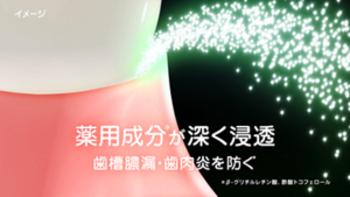 歯槽膿漏におすすめの歯磨き粉ランキング10選