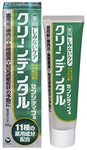 【薬用成分】 ・硝酸カリウム ・フッ化ナトリウム(フッ素) ・イソプロピルメチルフェノール(IPMP)