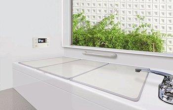 風呂ふたのおすすめ人気ランキング10選