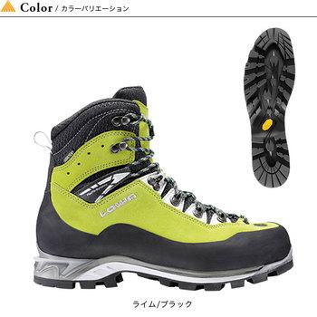 雪山用登山靴のおすすめ人気ランキング20選
