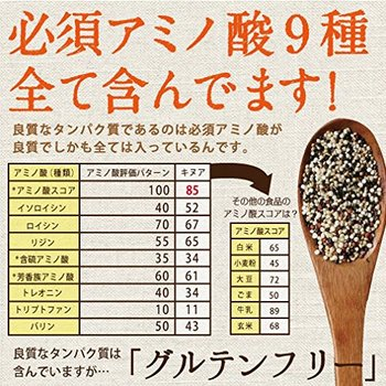 【栄養豊富!】雑穀のおすすめ人気ランキング10選