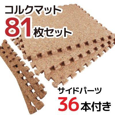 厚さ:8㎜ サイズ:30㎝角 1畳あたり:¥1,396