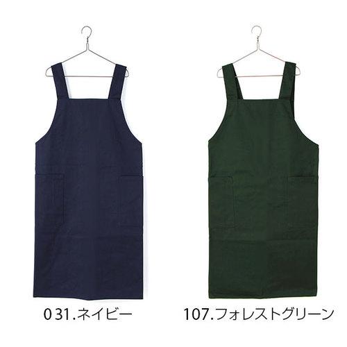タイプ:H型 ポケット:2つ(サイド) 素材:綿×ポリエステル サイズ:(Mサイズ)身丈84㎝・裾巾94㎝ (Lサイズ)身丈90㎝・裾巾100㎝
