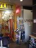 Unice2