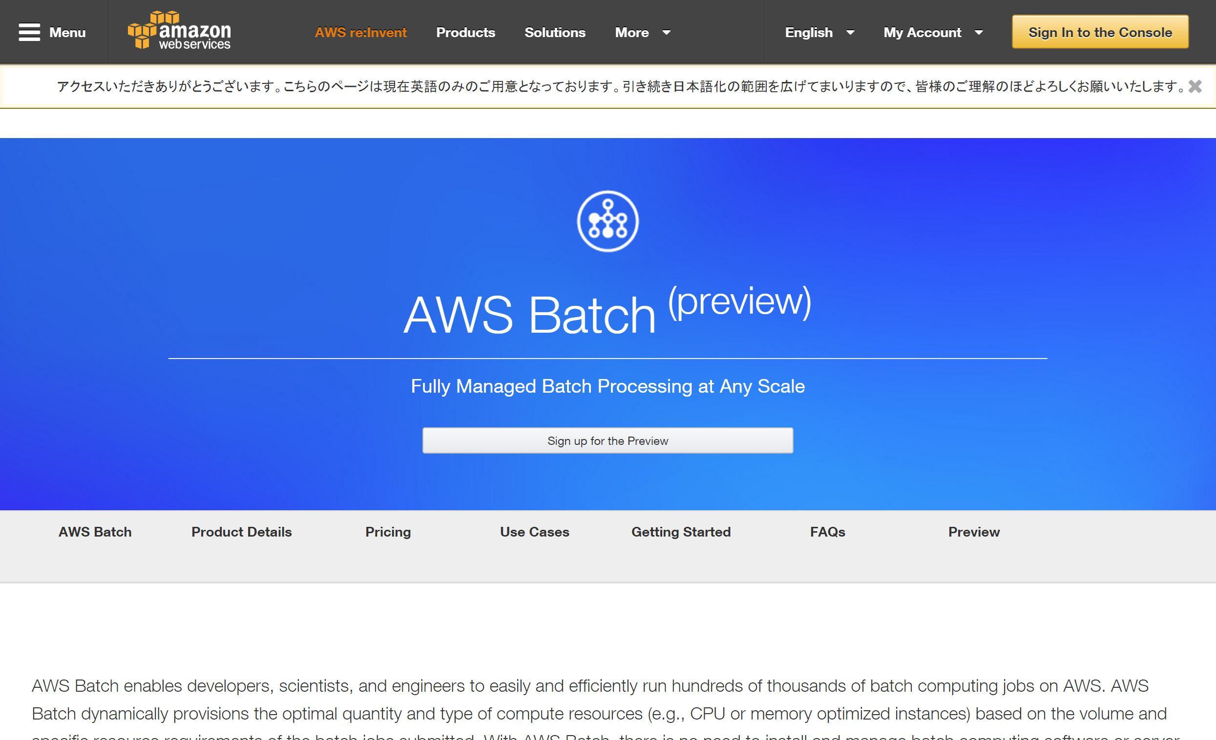 AWS Batch Preview